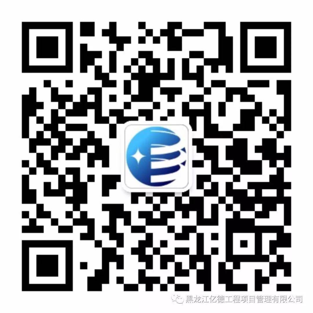 微信图片_20180826114536.jpg